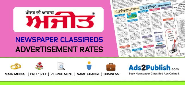 Ajit Classified Ad Rates - Ads2Publish Blog