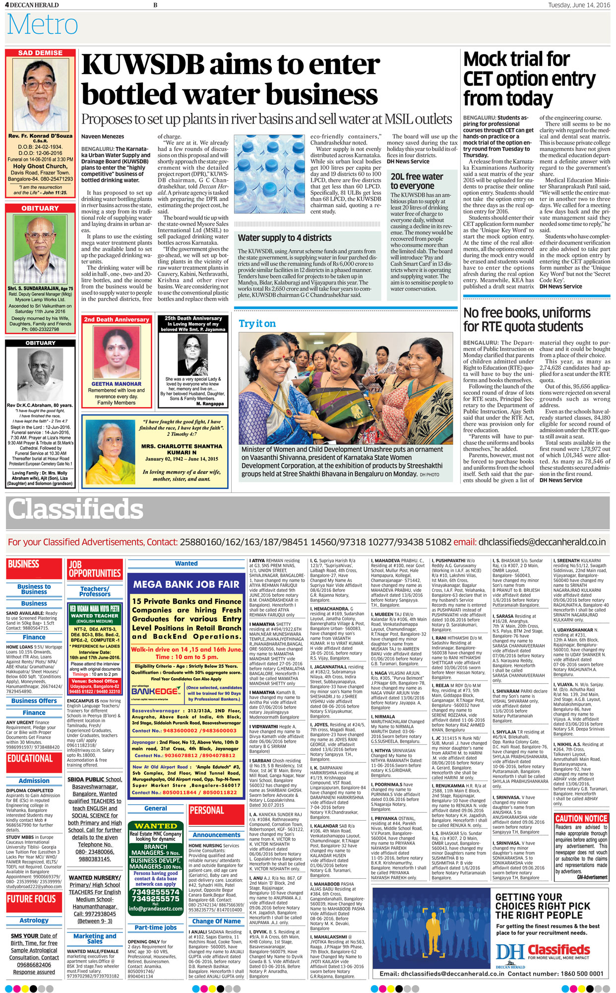 Deccan Herald Classified Ad Rates