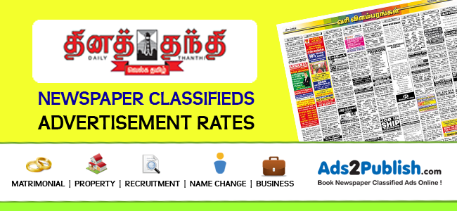 Daily Thanthi Ad Rates