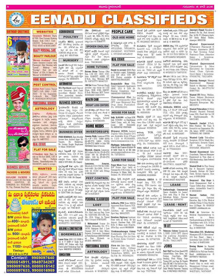 Eenadu Classified Ad Rates