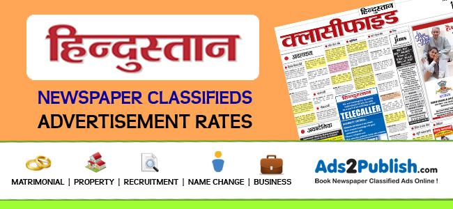 Hindustan Ad Rates