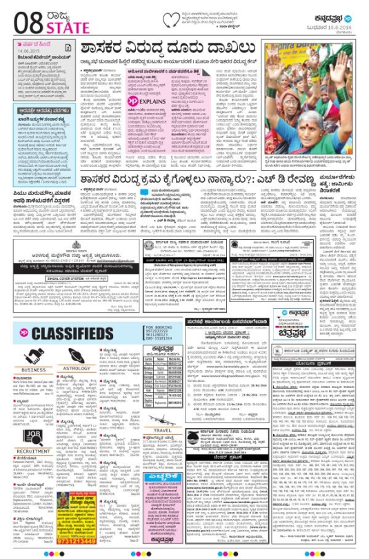 Kannada Prabha Classifieds Ad Rates