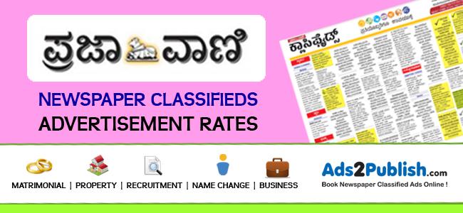 Prajavani Ad Rates
