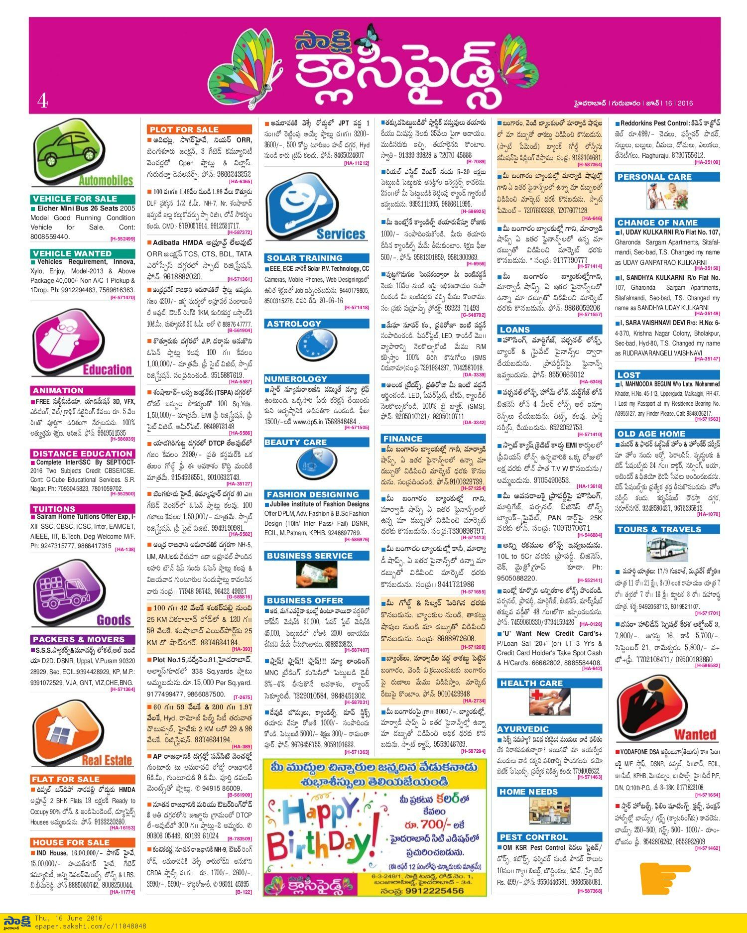 Sakshi Classifieds Ad Rates