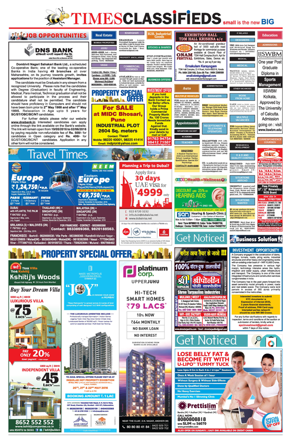 Times of India Classifieds Epaper