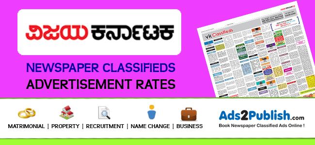 Vijay Karnataka Ad Rates