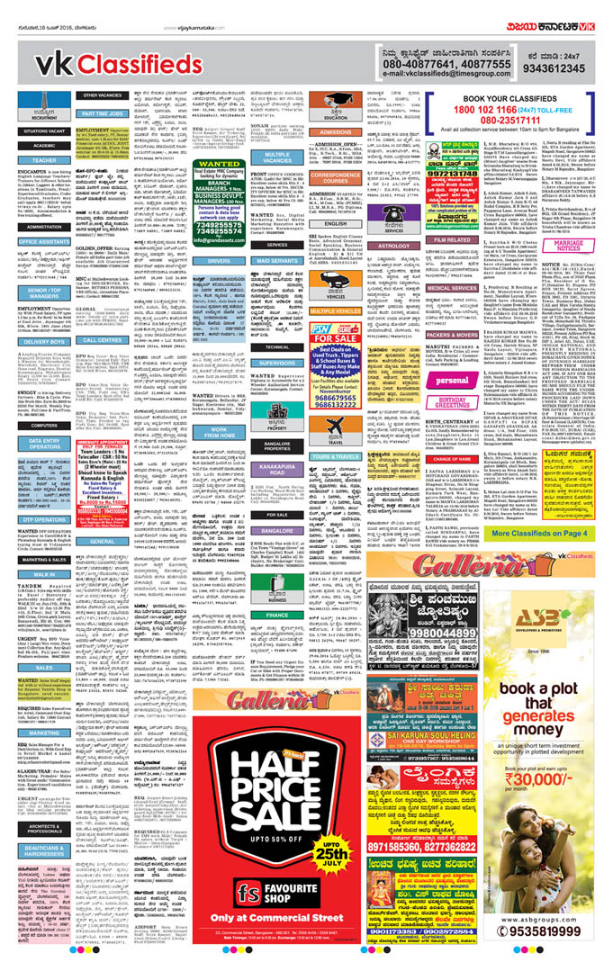 Vijay Karnataka Classifieds Ad Rates