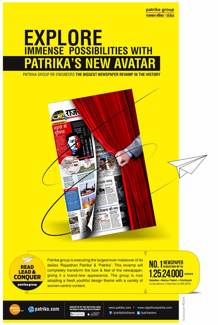 Rajasthan Patrika Newspaper New Layout