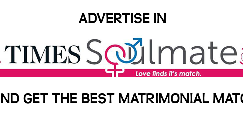 Times Soulmate Matrimonial Ad in Times of India