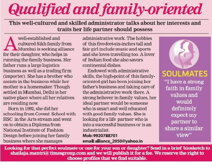 Times Soulmate Matrimonial Article 1