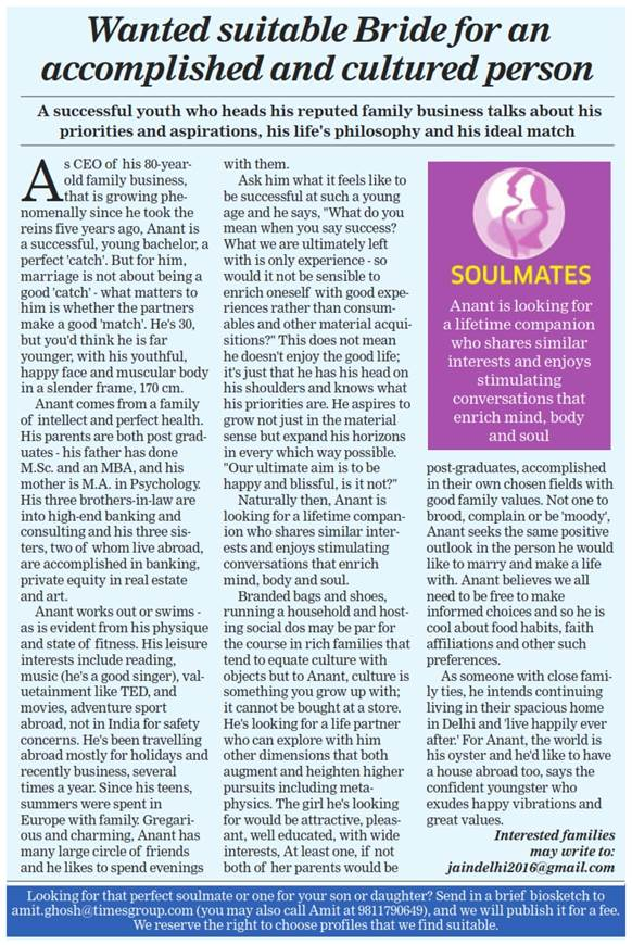 Times Soulmate Matrimonial Article 2