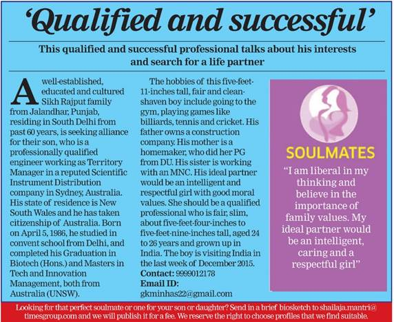 Times Soulmate Matrimonial Article 4