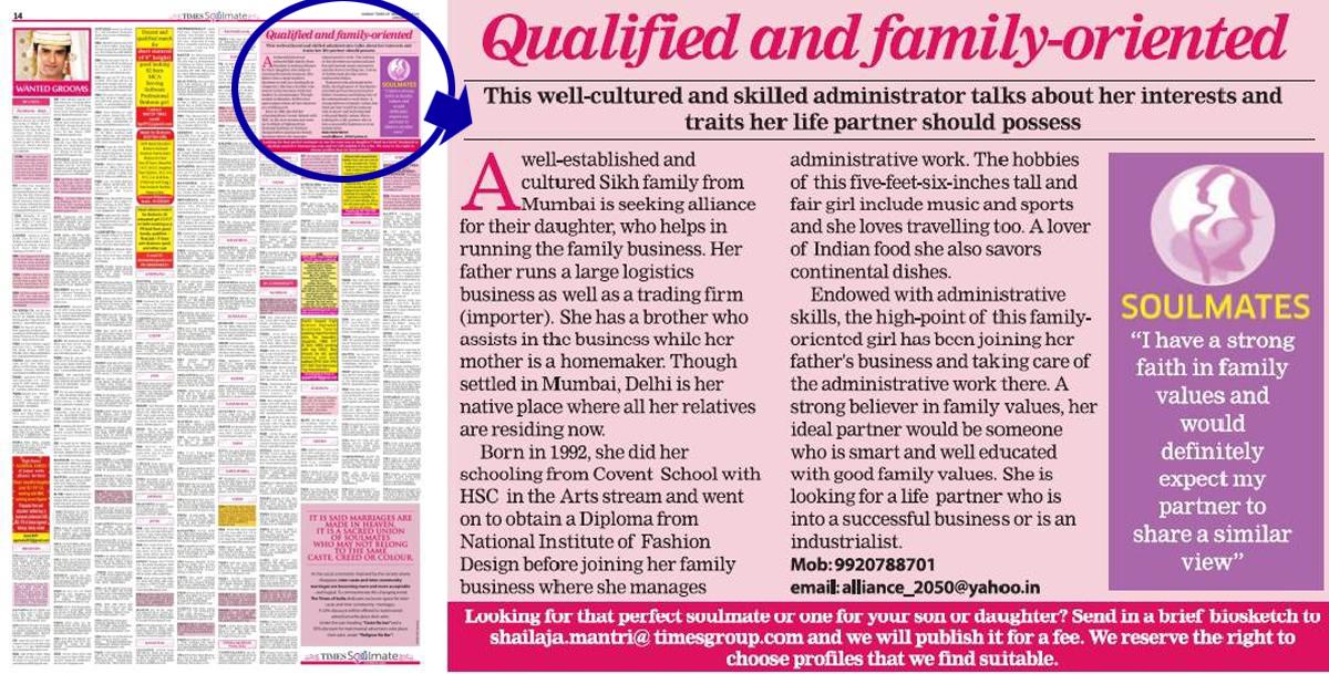 Times Soulmate Matrimonial Column