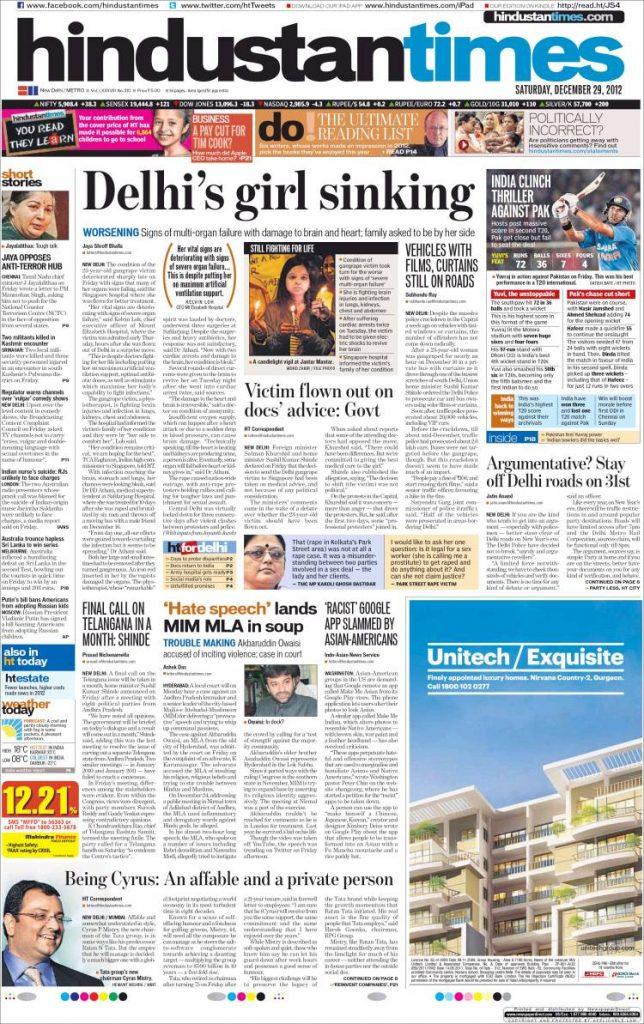 Hindustan Times - Lucknow, Uttar Pradesh - facebookcom