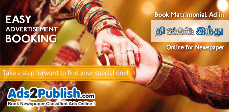 Process of Booking Matrimonial Ad in The Hindu Tamil