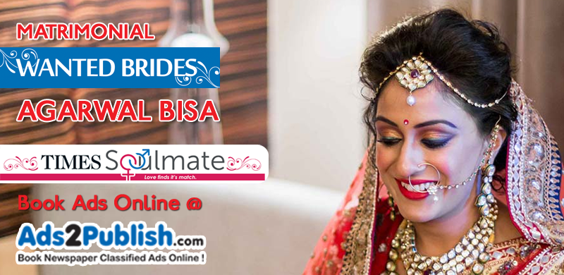 toi-agarwal-bisa-matrimonial-wanted-bride-ad-samples