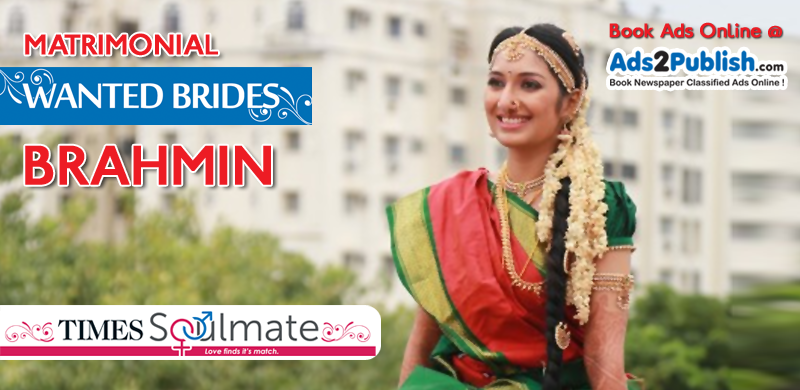 toi-brahmin-matrimonial-wanted-bride-ad-samples