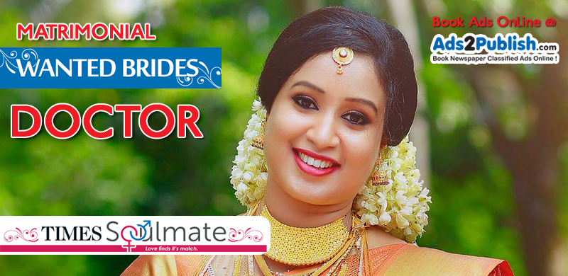 toi-doctor-matrimonial-wanted-bride-ad-samples