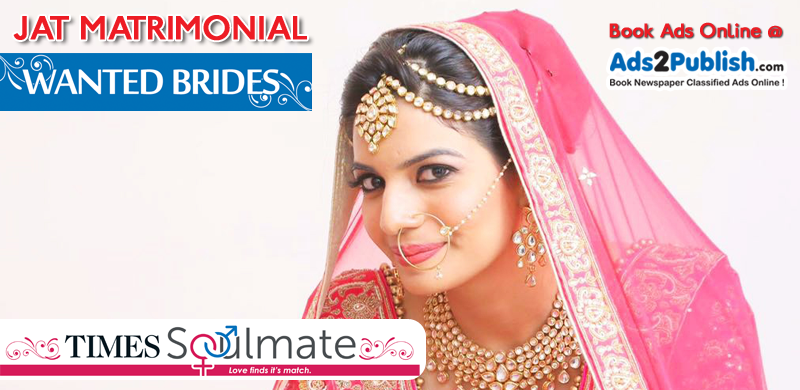 toi-jat-matrimonial-wanted-bride-ad-samples