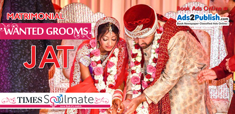 toi-jat-matrimonial-wanted-groom-ad-samples