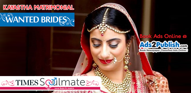 toi-kayastha-matrimonial-wanted-bride-ad-samples