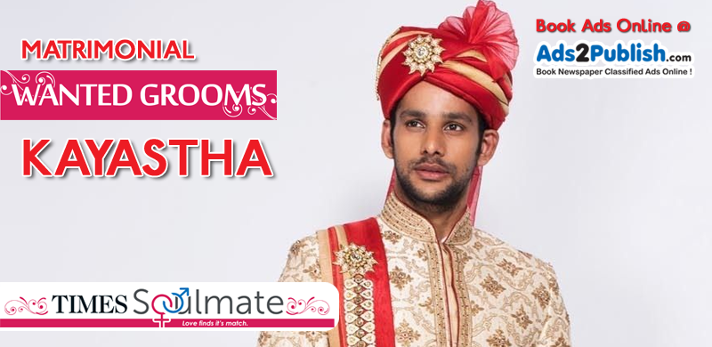 toi-kayastha-matrimonial-wanted-groom-ad-samples