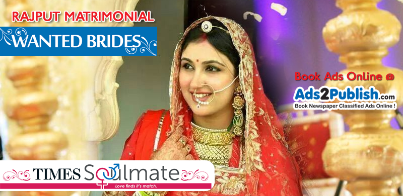 toi-rajput-matrimonial-wanted-bride-ad-samples