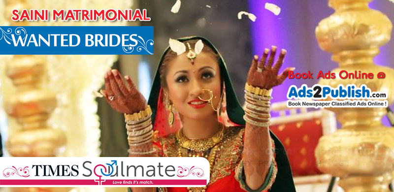 toi-saini-matrimonial-wanted-bride-ad-samples