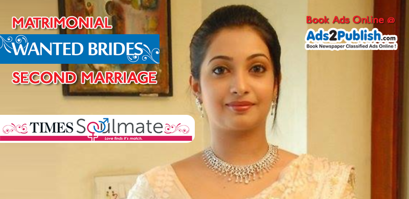 Second Marriage Matrimonial Wanted Bride Ad Samples Published In