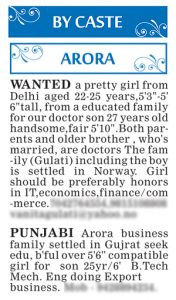 A Sample of Times of India Matrimonial Wanted Bride Ad for Arora Caste