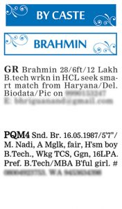 Times of India Matrimonial Wanted Bride Ad Sample Brahmin Caste