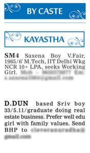 Times of India Matrimonial Wanted Bride Ad Sample Kayastha by Caste