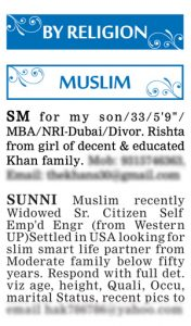 Times of India Matrimonial Wanted Bride Ad Sample Muslim by Religion