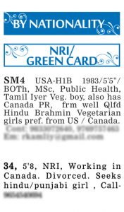Times of India Matrimonial Wanted Bride Ad Sample NRI