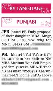 Times of India Matrimonial Wanted Groom Ad Sample Punjabi by Language